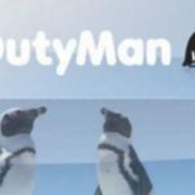Dutyman system